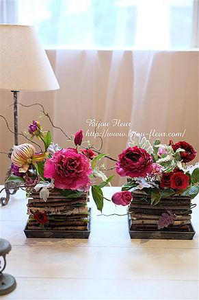 ツヴァイク・ローズ (Zweig Rose)