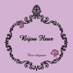 ご新規様限定 紫陽花フラワーネイル
