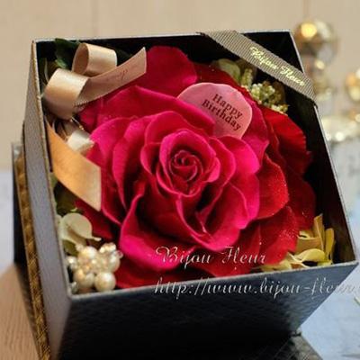 Bijou Fleur Flower